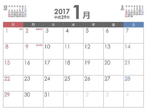 スクリーンショット 2017-01-16 22.13.04