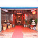 2360-0961土城-台灣小吃館
