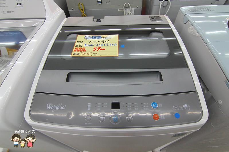 家電福利品特賣 038