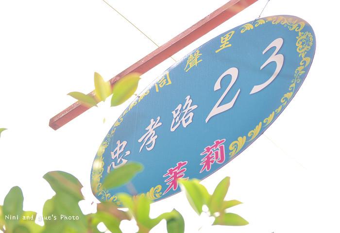 埔里茉莉民宿25