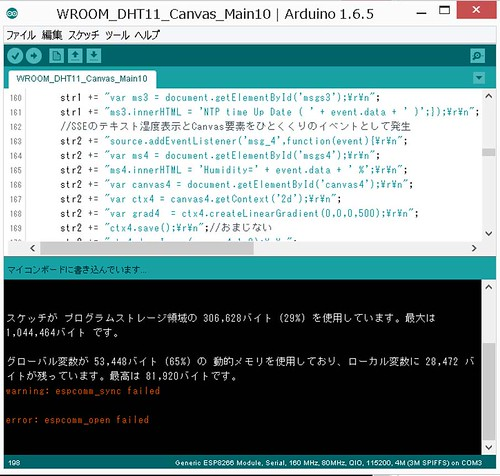 wroom_dht11_canvas06