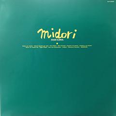 飯島真理:MIDORI(INNER 1)
