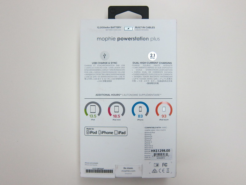 Mophie Powerstation Plus (12,000mAh) - Box Back