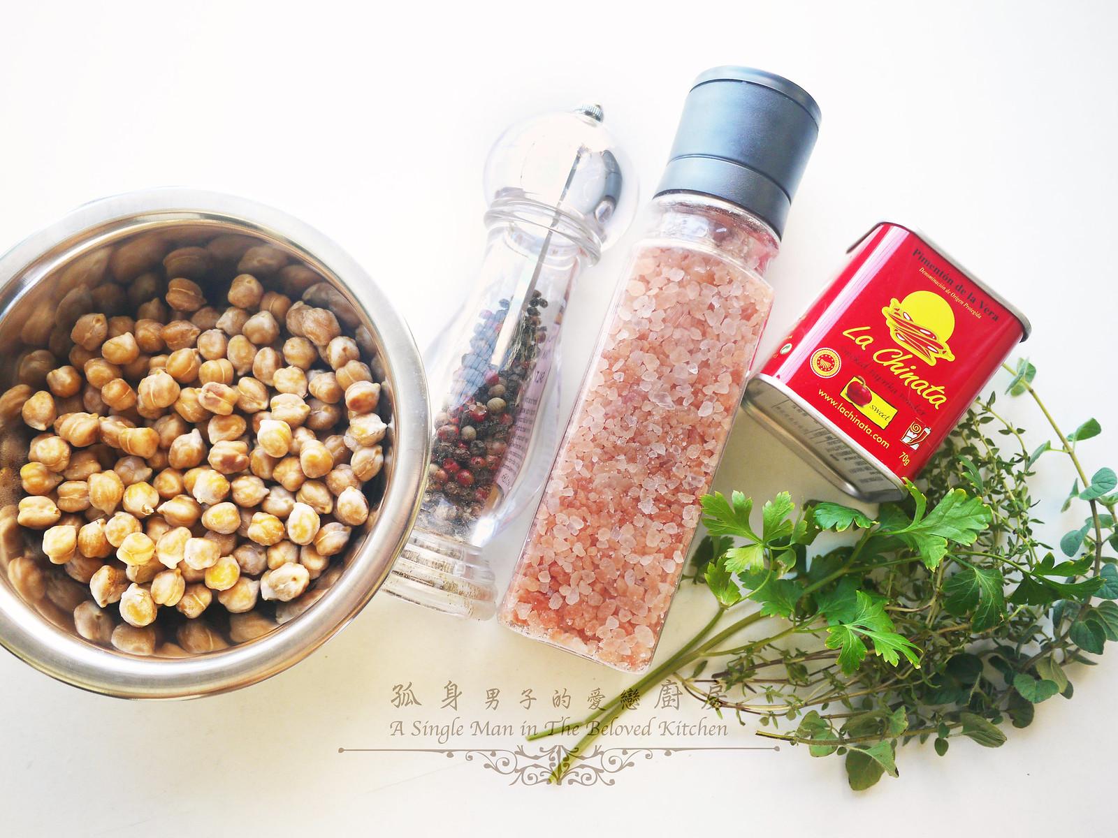 孤身廚房-香料煙燻鹽烤鷹嘴豆2