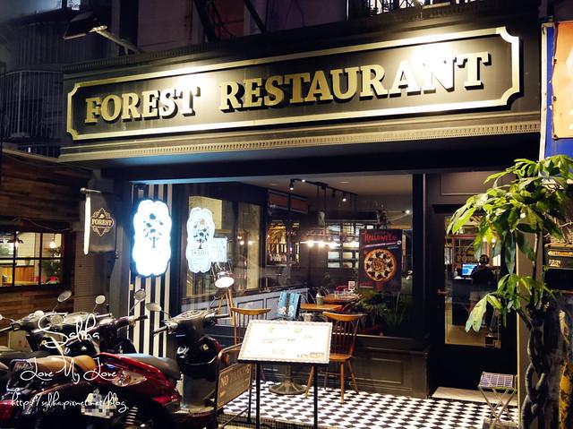 東區披薩義大利麵美食餐廳forestrestaurant