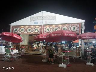 CIRCLEG 遊記 山頂 凌宵閣 山頂廣場 山頂纜車 中環 荔園 LAST DAY (25)