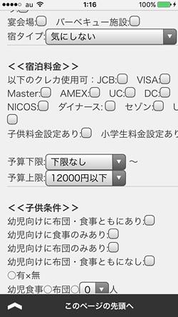 abc014