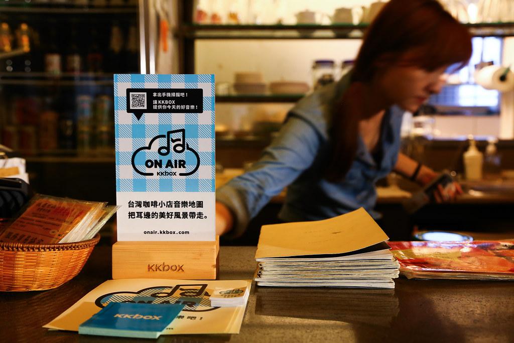 咖啡館︱喝咖啡,海邊的卡夫卡 @陳小可的吃喝玩樂