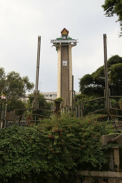 The Derg Monument