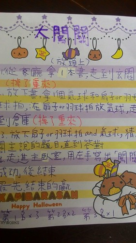 P_20151219_081346.jpg