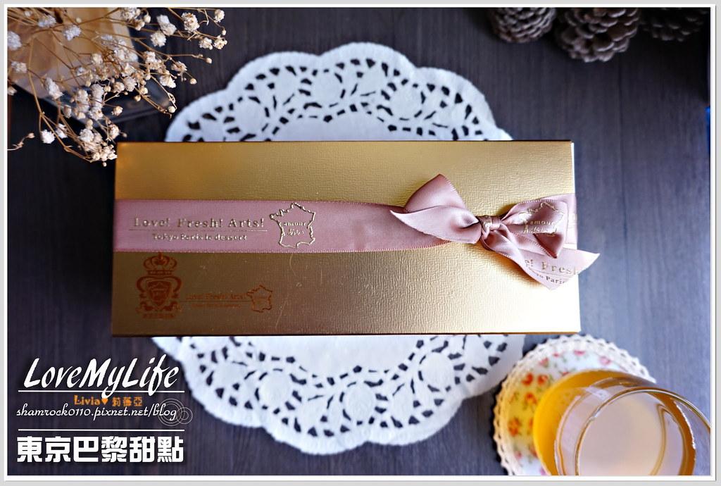 東京巴黎甜點巴黎燒燉布蕾  - 4