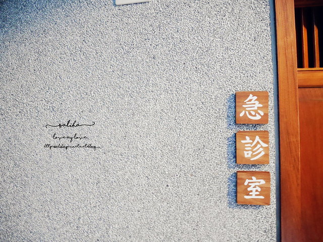 台北迪化街老房子老屋咖啡館推薦保安84 (13)