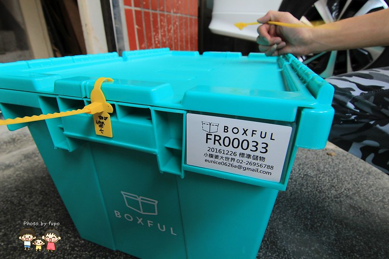 BOXFUL 017