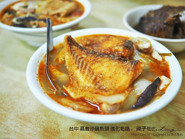 台中 嘉義沙鍋魚頭 進化北路 3