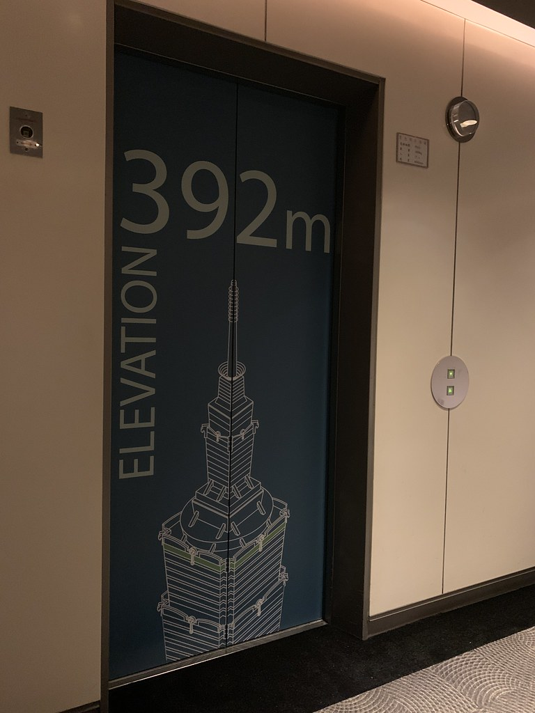 101的頂樓Skyline戶外體驗
