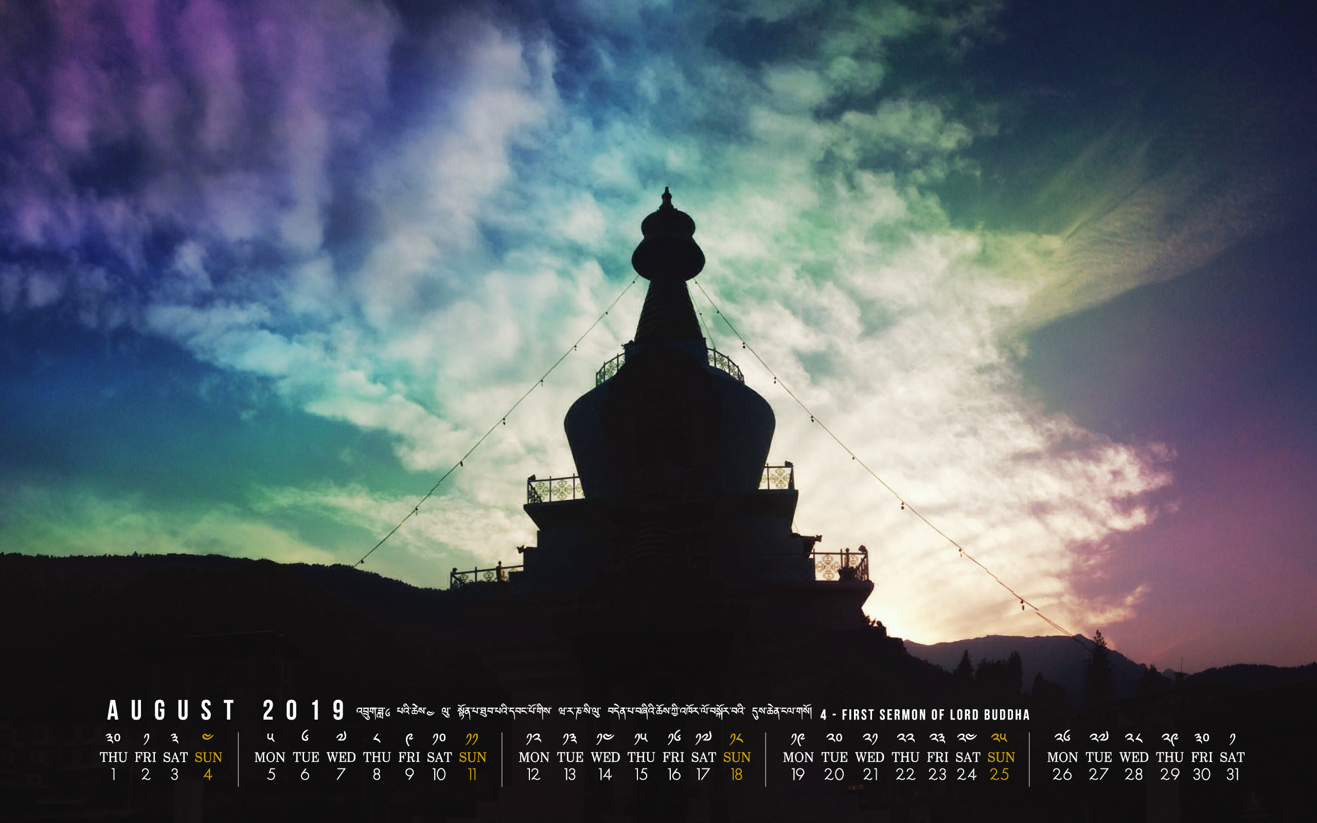 Desktop Calendar For August 2019