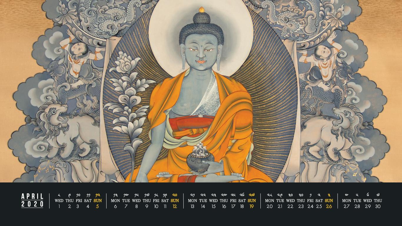 Desktop Calendar For April 2020 Yellow