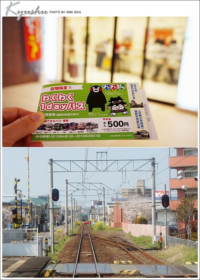 kyushu20140327003