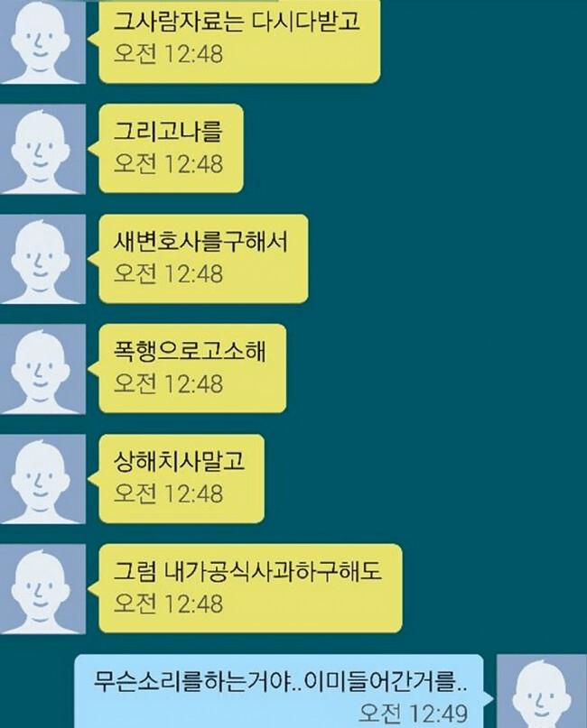 Confira como Anda o Caso do Cantor e Ator Kim Hyun Joong com sua ex Namorada!