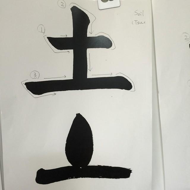 2M Calligraphy