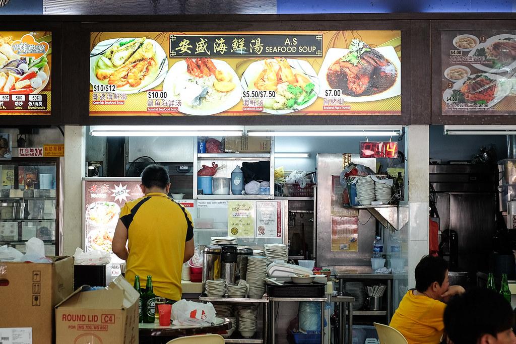 A.S. Seafood Soup: Shop Front