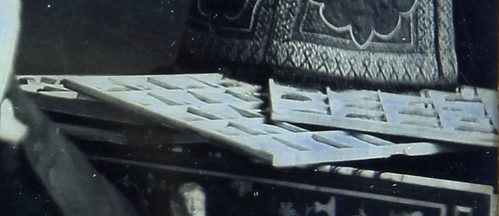 closeup of coin trays in photo of Serovpe Alishan