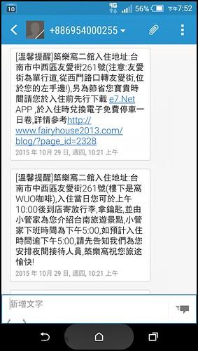 Screenshot_2015-11-10-19-53-00
