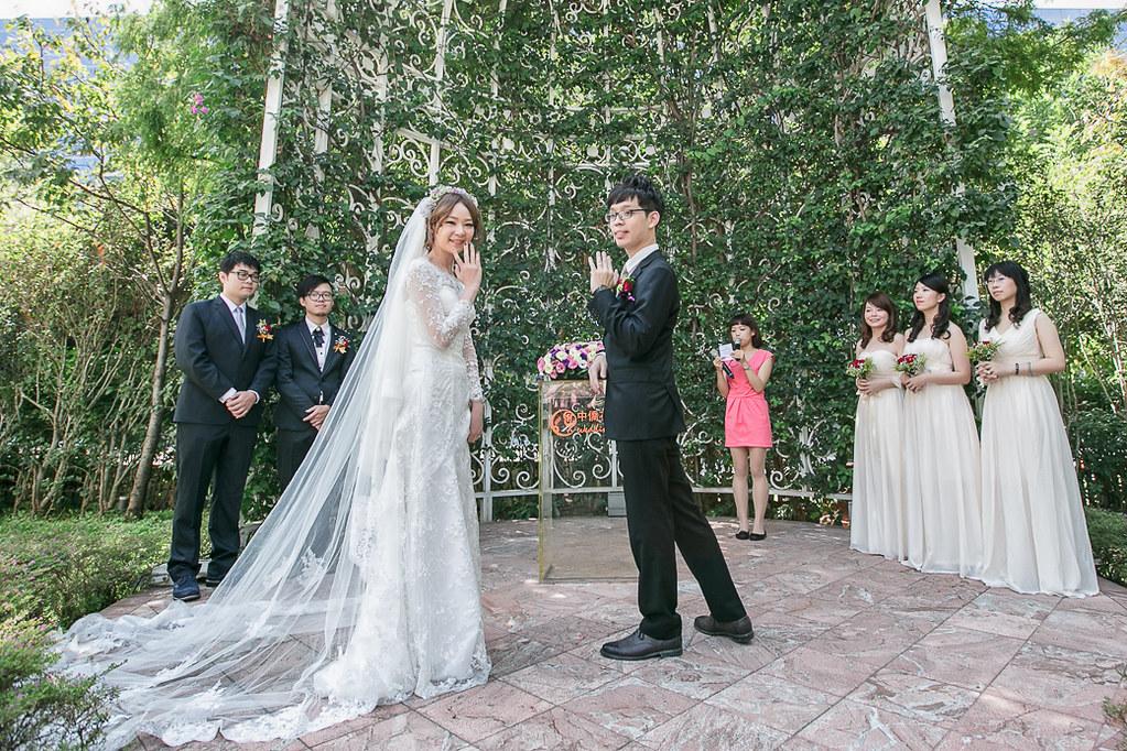 016中僑戶外婚禮