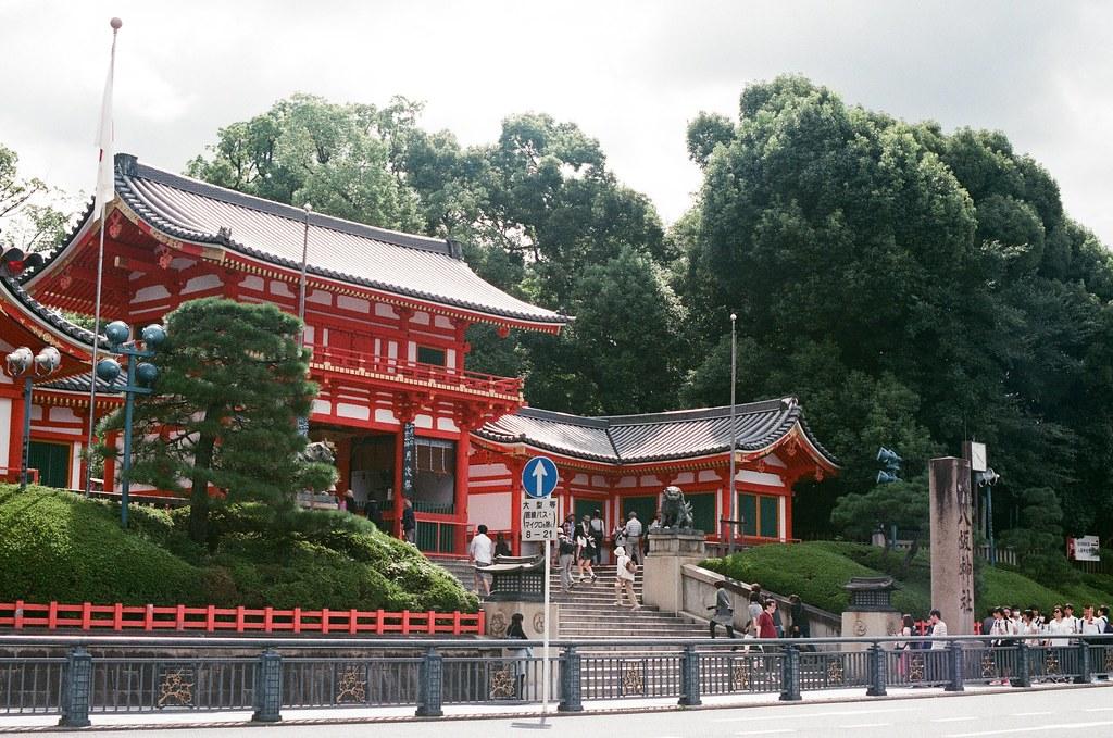 八坂神社 京都 Kyoto 2015/09/26 八坂神社,有去過京都的應該都有印象,他在一個很大的 T 字路口,花見小路與清水寺中間。  Nikon FM2 Nikon AI Nikkor 50mm f/1.4S AGFA VISTAPlus ISO400 0952-0024 Photo by Toomore