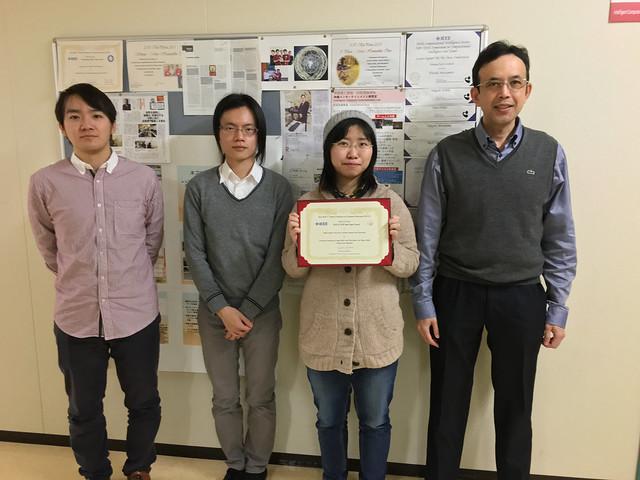 IEEE GCCE 2015 IEEE Japan Council Women In Engineering Best Paper Award