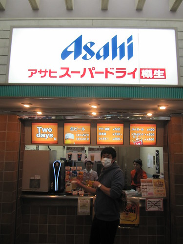 中山競馬場のアサヒドリンク売店