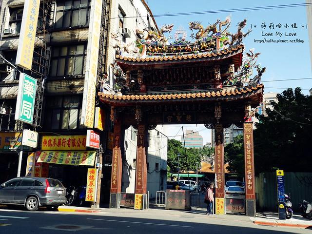 台北景點迪化街一日遊 (31)
