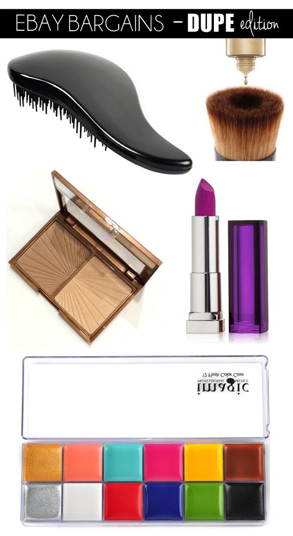 ebay-makeup-beauty-dupes