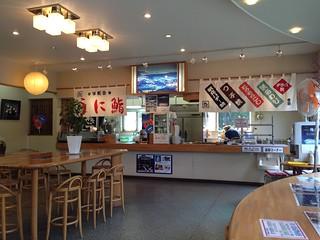 rishiri-island-rishiri-kameichi-inside-shop02