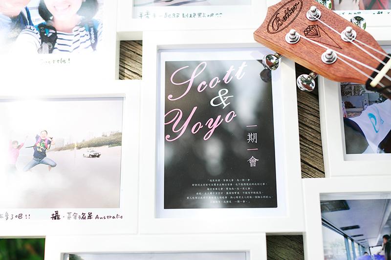 顏氏牧場,後院婚禮,極光婚紗,海外婚紗,京都婚紗,海外婚禮,草地婚禮,戶外婚禮,旋轉木馬,婚攝_000006