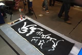 Filipino American Month - Asian Art Museum Baybayin calligraphy floor