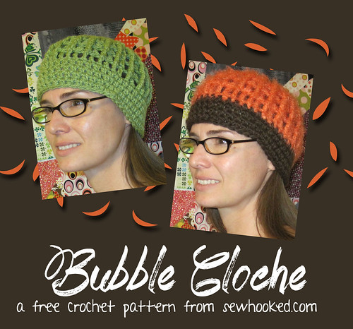 Bubble Cloche