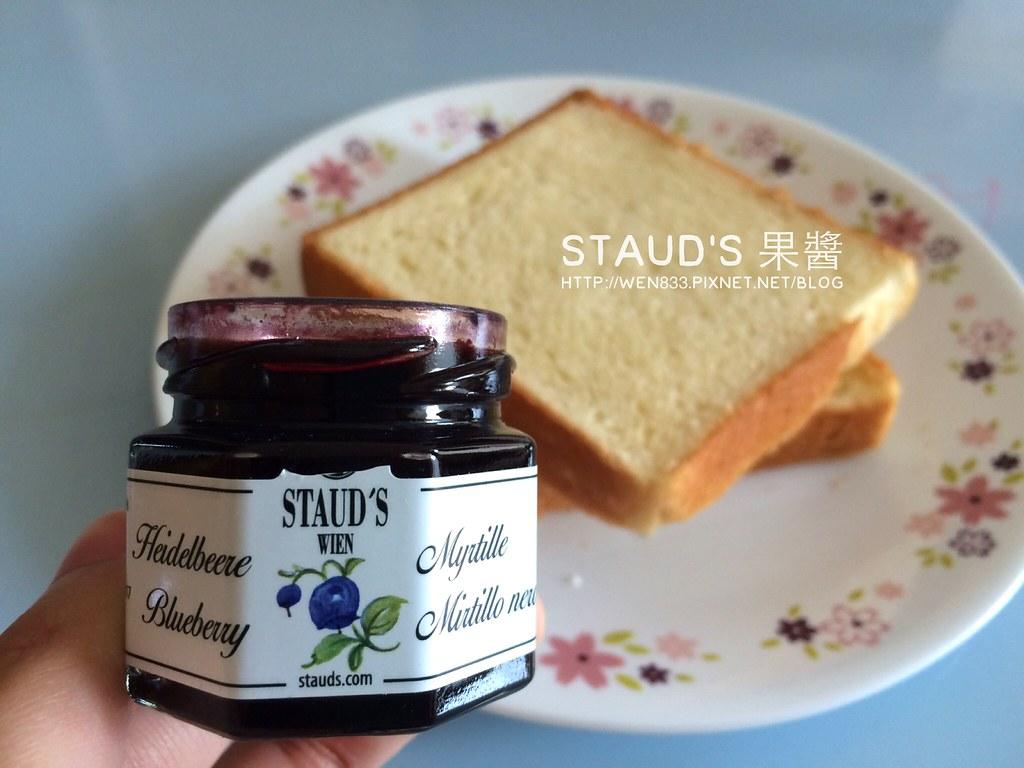Staud's Jam