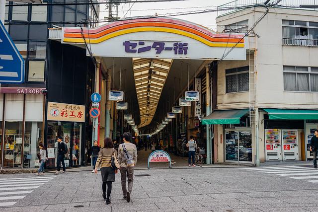 Onomichi_87