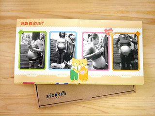 媽媽懷孕過程照片