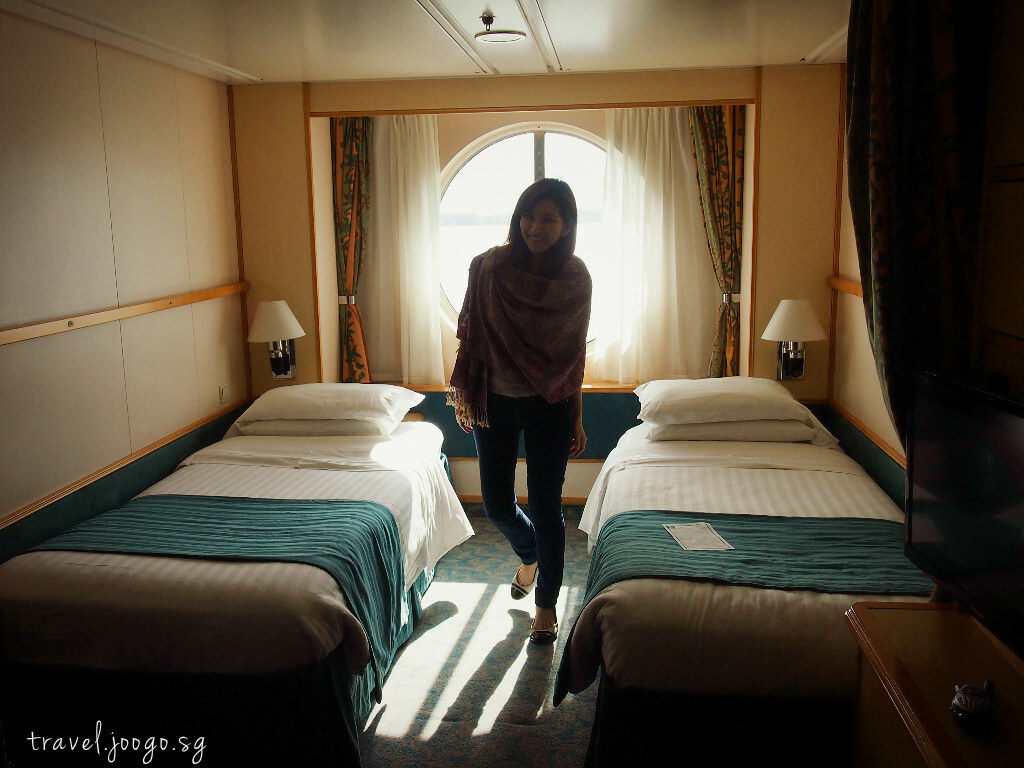 review of Ocean View Stateroom