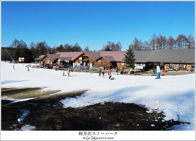 2015.12.20 軽井沢スノーパーク