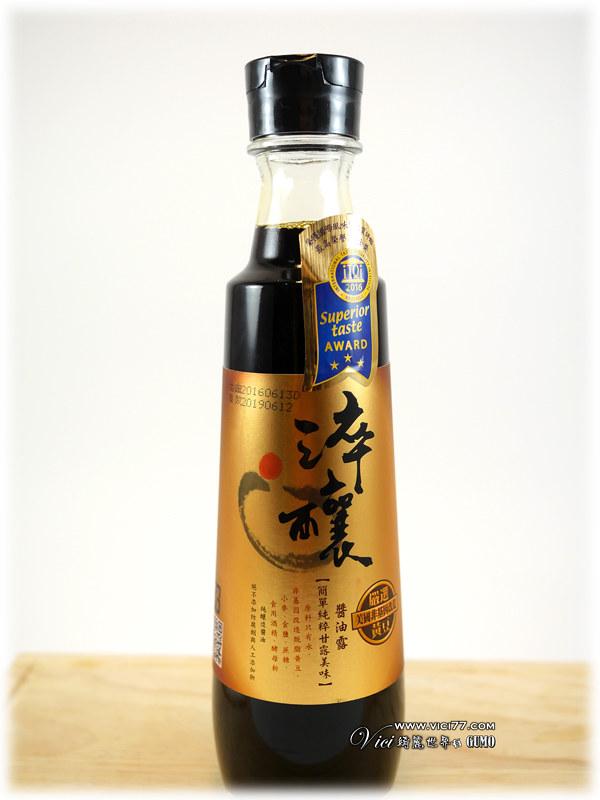 1223淬釀醬油014