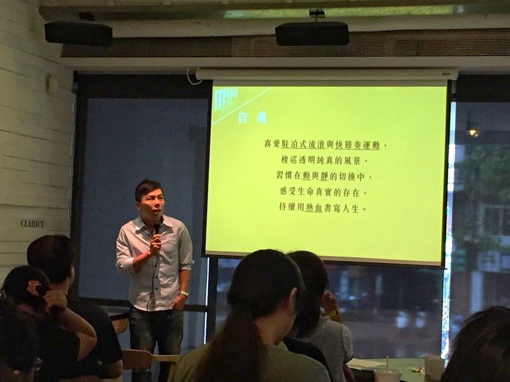 2015.06.07台北-欣講堂台大人文空間《我在西藏曬靈魂-新書分享會》