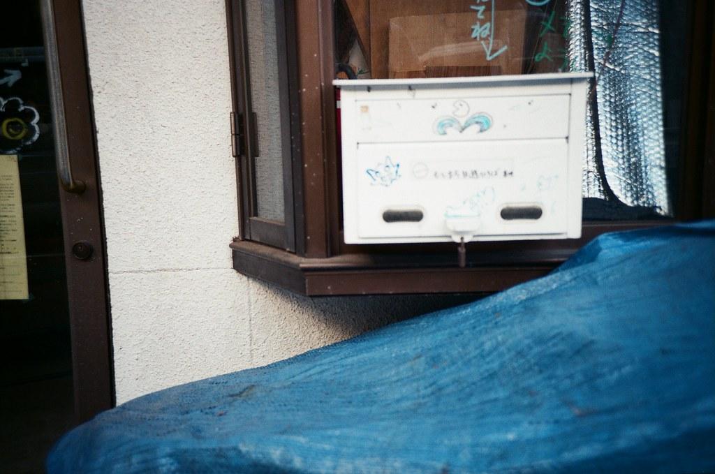 基町住宅 広島 Hiroshima, Japan / FUJICOLOR 業務用 / Lomo LC-A+ 又是一張估焦錯誤的畫面,一戶人家的信箱。  Lomo LC-A+ FUJICOLOR 業務用 ISO400 4898-0035 2016-09-27 Photo by Toomore