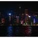 Christmas night scenery at Hong Kong