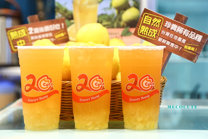 CoCo檸檬柚綠茶【新北三重】季節限定推出,CoCo檸檬柚綠茶(CoCo三重自強店)