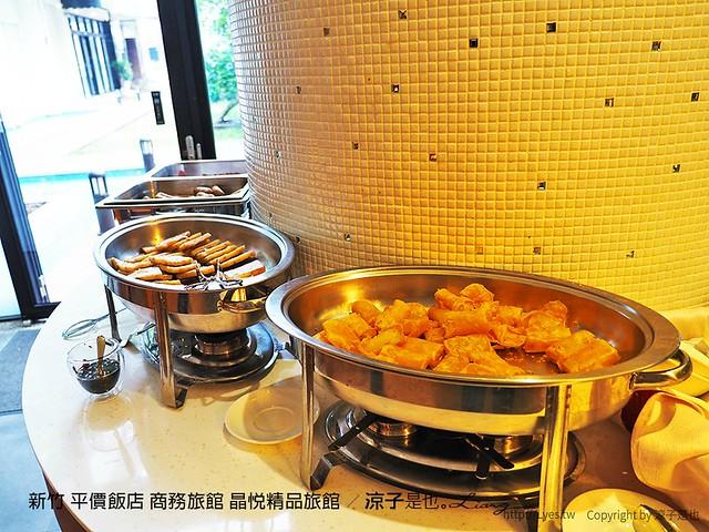 新竹 平價飯店 商務旅館 晶悅精品旅館 23