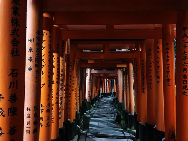 Fushimi-Inari at Dawn