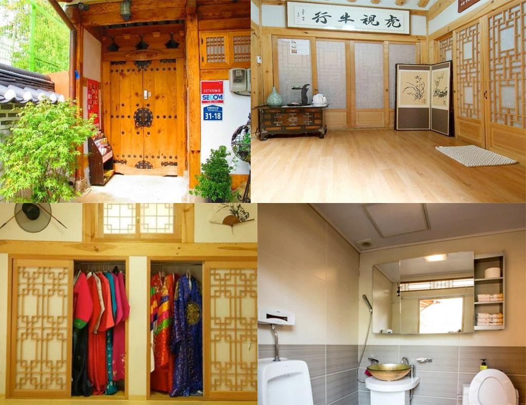 【首爾住宿】韓國住宿懶人包|精選AsiaYo住宿|分區介紹首爾住宿(包含韓屋系列、明洞、東大門、弘大、江南等民宿、公寓式、飯店住宿懶人包) @GINA環球旅行生活|不會韓文也可以去韓國 🇹🇼